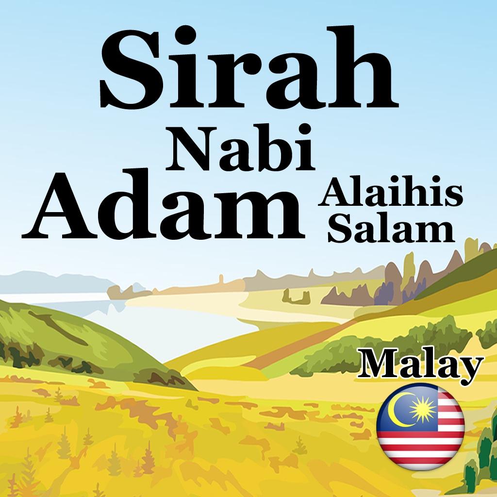 Sirah Nabi Adam A.S.